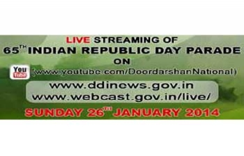 65th Indian Republic day Parade