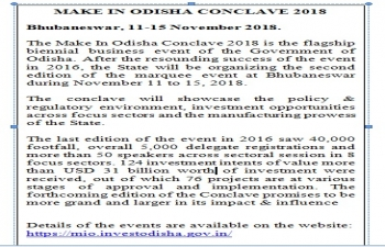 MAKE IN ODISHA CONCLAVE 2018